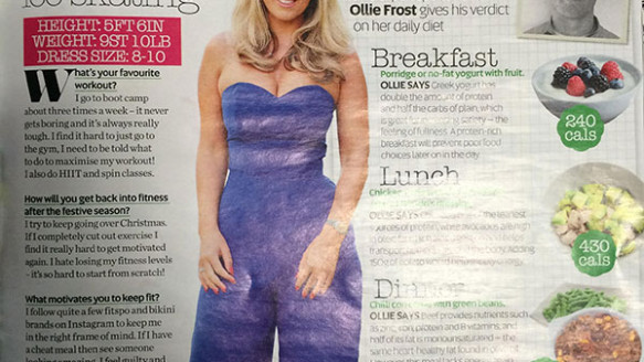Kate Wright Oh my Bod exclusive in Now magazine